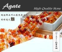 フラワーアゲート 花瑪瑙 (めのう) 数珠 そろばんカット 6mm〜8mm ボタンカット 天然石 卸販売 RA-29
