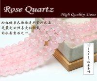 ローズクォーツ (ローズクオーツ) 薔薇カット 8mm〜10mm バラの花カット 天然石 卸 仕入れ RO-8