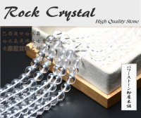 ロッククリスタル 水晶 丸玉 2mm〜16mm ラウンドカット パワーストーン 卸 仕入れ SH-1