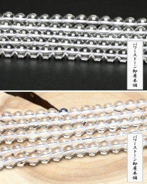 画像3: ロッククリスタル 水晶 丸玉 2mm〜16mm ラウンドカット パワーストーン 卸 仕入れ SH-1