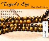 タイガーアイ 虎眼石 イエロー ラウンドカット 2mm〜16mm 数珠 念珠 卸売り TE-1