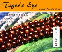 レッドタイガーアイ 赤虎眼石 ラウンドカット 2mm〜16mm 数珠 念珠 卸売り TE-2