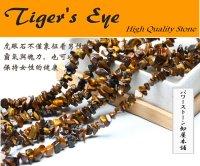 タイガーアイ 虎眼石 さざれ石 80cm 数珠 念珠 パワーストーン TE-9