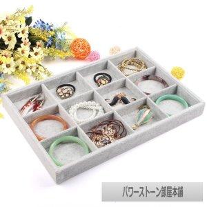 画像4: 天然石ブレスレット 展示用 販売用トレイ カラー2色 パワーストーンブレス展示 TEN-7