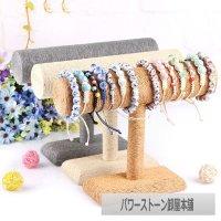 天然石ブレスレット 展示用 ディスプレイスタンド カラー3色 パワーストーンブレス展示 TEN-2