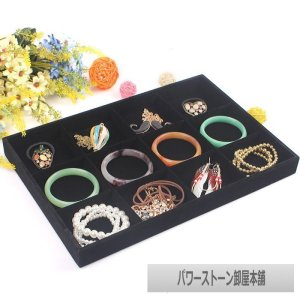 画像3: 天然石ブレスレット 展示用 販売用トレイ カラー2色 パワーストーンブレス展示 TEN-7