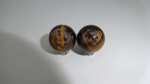 画像2: 彫りタイガーアイ 12星座 素彫り 8mm〜14mm 誕生月 彫刻水晶 連販売