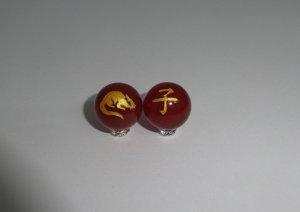 画像1: 彫りレッドアゲート 干支 (十二支) 金彫り 8mm〜14mm 誕生月 彫刻水晶 連販売