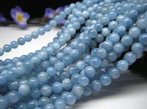 画像1: アクアマリン 海藍宝石 丸玉 4mm〜10mm 激安卸 ANO-26