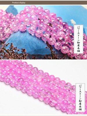 画像2: クラック水晶 (爆裂水晶) カラー ピンク 6mm〜12mm パワーストーン 卸販売 BH-7
