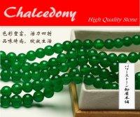グリーンカルセドニー (緑玉髄) クリソプレーズ 丸玉 4mm〜12mm 天然石 卸売り CA-19