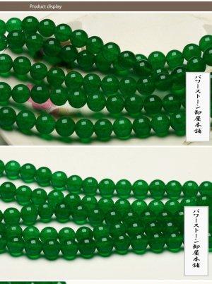 画像2: グリーンカルセドニー (緑玉髄) クリソプレーズ 丸玉 4mm〜12mm 天然石 卸売り CA-19