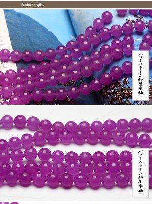 画像2: パープルカルセドニー (紫玉髄) 丸玉 4mm〜10mm 天然石 卸売り CA-27