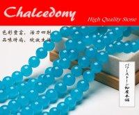 ブルーカルセドニー (藍玉髄) 丸玉 6mm〜12mm 天然石 卸売り CA-30