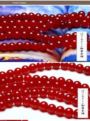 画像2: レッドカルセドニー (紅玉髄) カーネリアン 丸玉 4mm〜12mm 天然石 卸売り CA-32