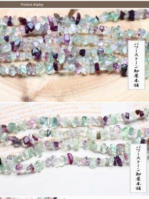 画像2: フローライトレインボー さざれ石 卸販売 80cm パワーストーン FR-6