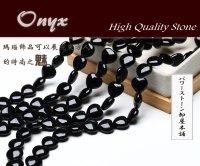 オニキス (ブラックオニキス) ハートカット 10mm〜12mm 心型 天然石 卸売 ON-12