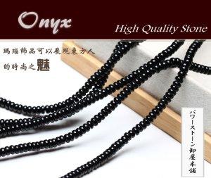 画像1: オニキス (ブラックオニキス) ボタンカット 6mm〜10mm そろばんカット 天然石 卸売 ON-2