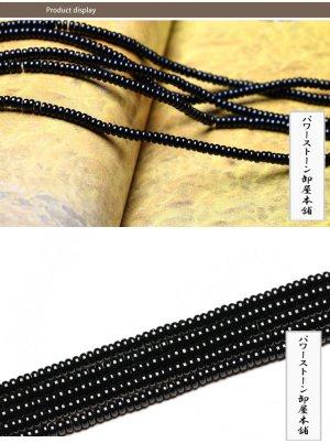 画像2: オニキス (ブラックオニキス) ボタンカット 6mm〜10mm そろばんカット 天然石 卸売 ON-2