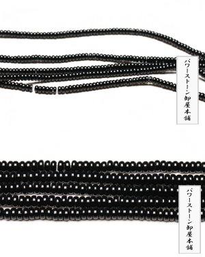 画像3: オニキス (ブラックオニキス) ボタンカット 6mm〜10mm そろばんカット 天然石 卸売 ON-2