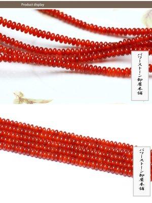 画像2: 赤瑪瑙 (めのう) レッドアゲート そろばんカット ボタンカット 6mm〜8mm パワーストーン 卸売 RA-11