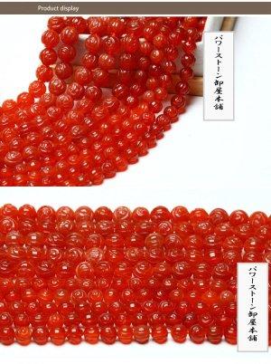 画像2: 赤瑪瑙 (めのう) レッドアゲート 薔薇カット 8mm〜12mm パワーストーン 卸売 RA-3