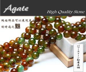 画像1: 緑龍紋瑪瑙 (めのう) ドラゴンアゲート 丸玉 8mm〜10mm 天然石 卸販売 RA-42