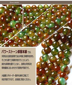 画像4: 緑龍紋瑪瑙 (めのう) ドラゴンアゲート 丸玉 8mm〜10mm 天然石 卸販売 RA-42