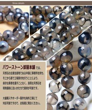 画像4: 灰龍紋瑪瑙 (めのう) グレードラゴンアゲート 6mm〜12mm 天然石 卸販売 RA-46
