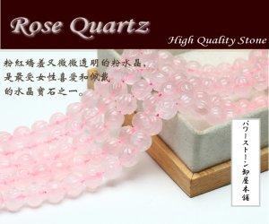 画像1: ローズクォーツ (ローズクオーツ) 薔薇カット 8mm〜10mm バラの花カット 天然石 卸 仕入れ RO-8