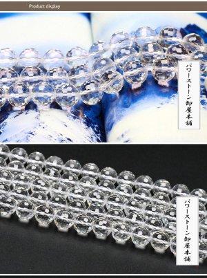 画像2: ロッククリスタル 水晶 128面カット 6mm〜14mm パワーストーン 卸 仕入れ SH-29