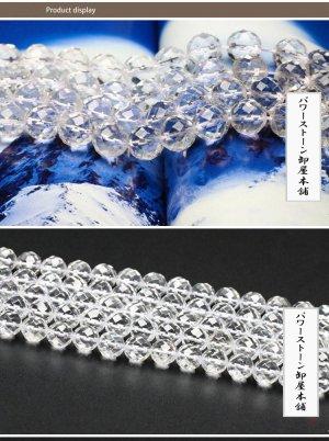 画像2: ロッククリスタル 水晶 64面カット 4mm〜12mm パワーストーン 卸 仕入れ SH-6