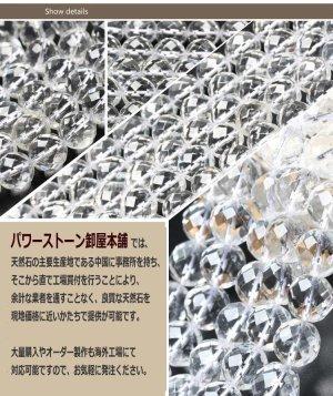 画像4: ロッククリスタル 水晶 64面カット 4mm〜12mm パワーストーン 卸 仕入れ SH-6