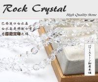 ロッククリスタル 水晶 スクエアカット 6mm〜12mm キューブ型 パワーストーン 卸 仕入れ SH-8