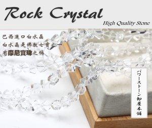 画像1: ロッククリスタル 水晶 スクエアカット 6mm〜12mm キューブ型 パワーストーン 卸 仕入れ SH-8