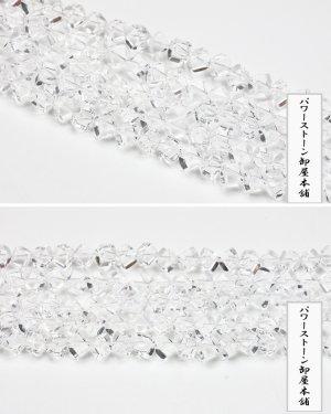 画像3: ロッククリスタル 水晶 スクエアカット 6mm〜12mm キューブ型 パワーストーン 卸 仕入れ SH-8