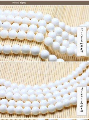 画像2: ホワイトシャコガイ (しゃこ貝) 白シャコ 丸玉 4mm〜16mm ラウンドカット 数珠 卸 SY-6