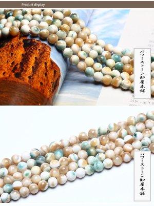 画像2: 夜光貝 シャコガイ (しゃこ貝) シャコ 丸玉 4mm〜10mm ラウンドカット 数珠 卸 SY-7