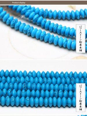 画像2: ハウライトトルコ (ターコイズ) ブルー ボタンカット 6mm〜8mm そろばんカット 天然石 卸売り TA-13